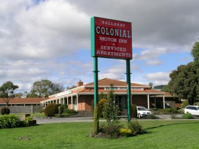 Ballarat Colonial Motor Inn - Accommodation BNB