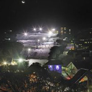 Night Skiing - Accommodation BNB
