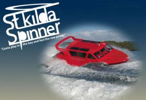 St Kilda Spinner Jet Boat Rides - Accommodation BNB