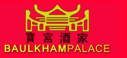 Baulkham Palace Chinese Restaurant - Accommodation BNB